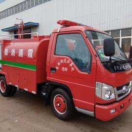 广东2吨社区消防车售后服务