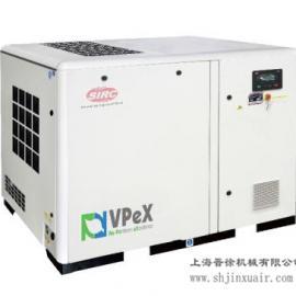 单级压缩变频喷油螺杆空气压缩机VPEX30-8VSD