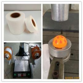 超声波焊接保护膜玩具塑胶合成氟超音波压合特殊胶膜