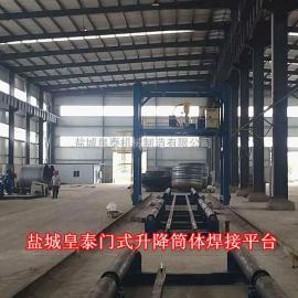 济宁双层罐设备厂家直销按需定制皇泰双层罐生产设备