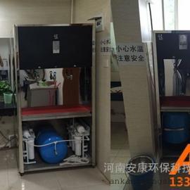 河南办公室净水机,郑州企业单位用开水器,集中净水机