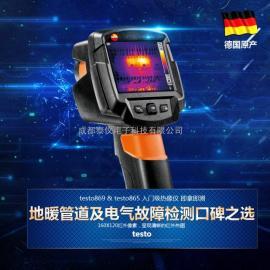德图testo869热成像仪 TESTO869红外热像仪 红外线成像仪 德图测