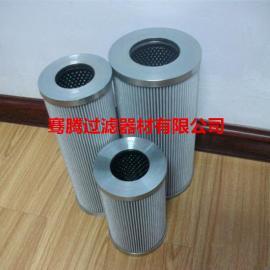 吹灰管道压缩空气消音器滤芯 不锈钢消音器滤芯厂家直销