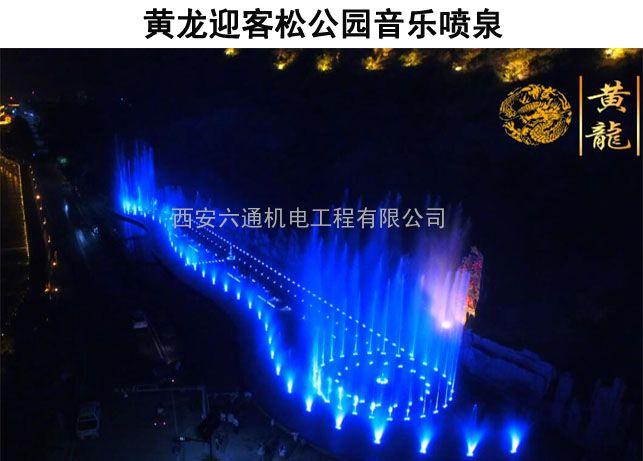 陕西喷泉生产厂家陕西专业喷泉生产厂家