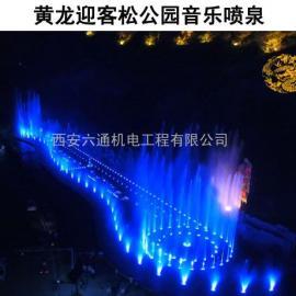 陕西音乐喷泉陕西音乐喷泉公司