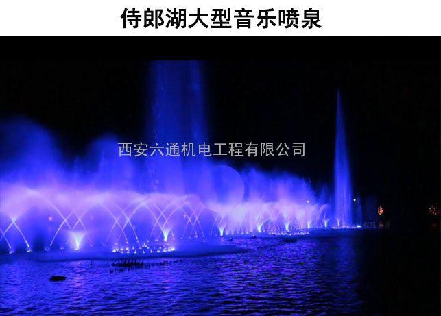陕西音乐喷泉水舞水秀工程公司