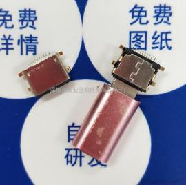 苹果8沉板1.6母座10P外壳带接地~另外可选贴片母座