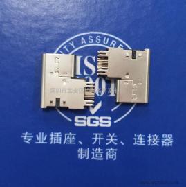 TYPE-C 14P母座侧立式母座插板(90度四个固定脚)加高2.3mm