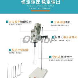 1���室�冶凼��拌�C �a品型�:A200plus�置式��拌器