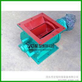 宏瑞卸料器型号规格60种 旋转给料器 卸灰阀 卸料器厂家直供