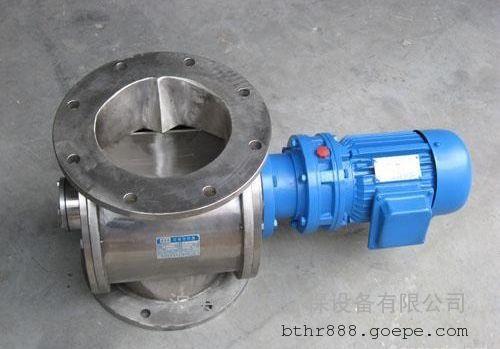 宏瑞yjd-300星型卸料器 耐高温卸料器 电动卸灰阀 防爆卸料器