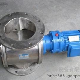 304不锈钢星型卸料器厂家 化工卸灰阀 电动卸料阀关风机