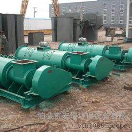 DSZ-100粉尘加湿机厂家直销 支持定做各种粉尘加湿机系列规格