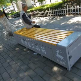 汉中座椅式环卫工具箱 安康保洁员工具箱 商洛环卫柜箱休闲椅