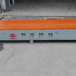 延安保洁员工具箱 延安环卫工座椅式工具箱生产厂家