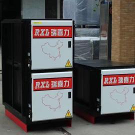 广东瑞和油烟净化器 低空直排油烟净化设备高效环油烟净净化器