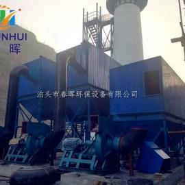 供暖锅炉除尘器覆膜氟美斯滤料保证排放效果