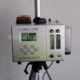 大气颗粒物检测 总悬浮颗粒物采样器 JH-6120型综合大气采样器
