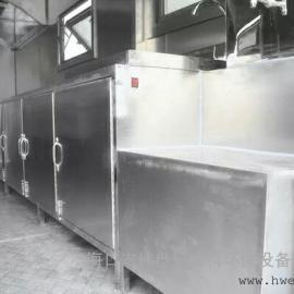 海南厨房厨具设备有限公司