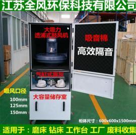 打磨金属集尘机 金属抛光集尘器-打磨平台专用集尘机