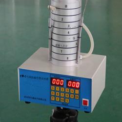 青岛精诚BY-600型智能气溶胶粒度采样器,气溶胶采集的装置厂家
