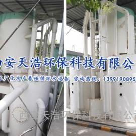工厂养殖水设备