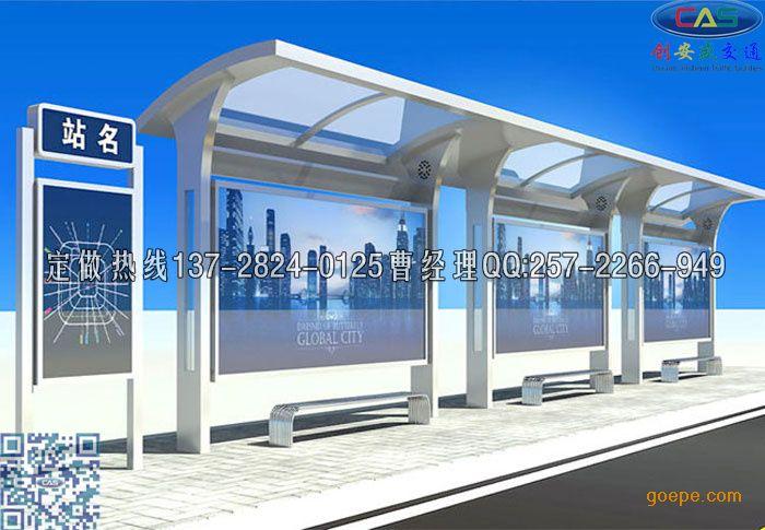 公交候车亭品牌|彩钢候车亭设计图|创意候车亭制作