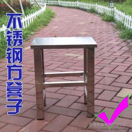 不锈钢方凳@广东不锈钢方凳@不锈钢方凳批发