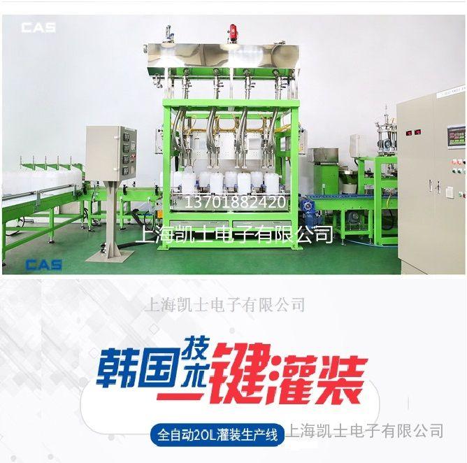 全自动液体灌装机生产线多少钱?