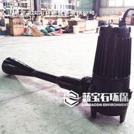 污水生化处理射流曝气机 抽吸式曝气器QSB5.5kw