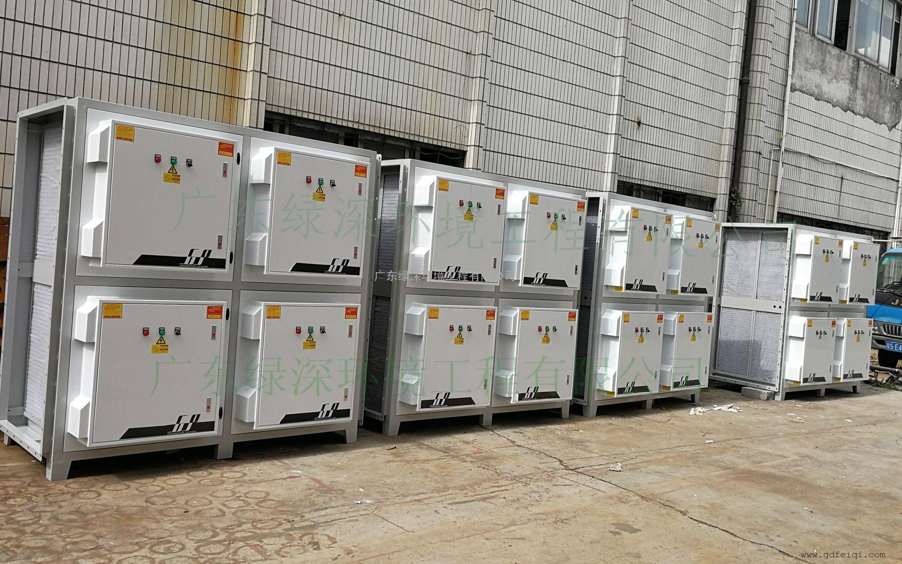 东莞LUV-100光解废气处理VOCs废气处理厂家直销