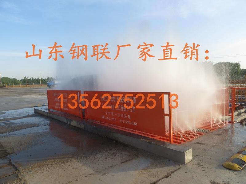 大型工程洗轮机建筑工地洗车机生产厂家