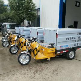 电动三轮高压冲洗车 小型路面高压清洗车