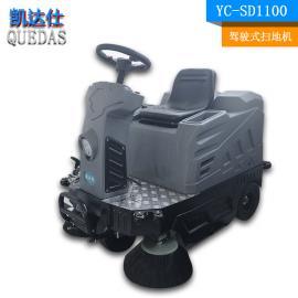 无锡驾驶式扫地车厂家,纺织厂房粉尘道路清洁车电动扫地机