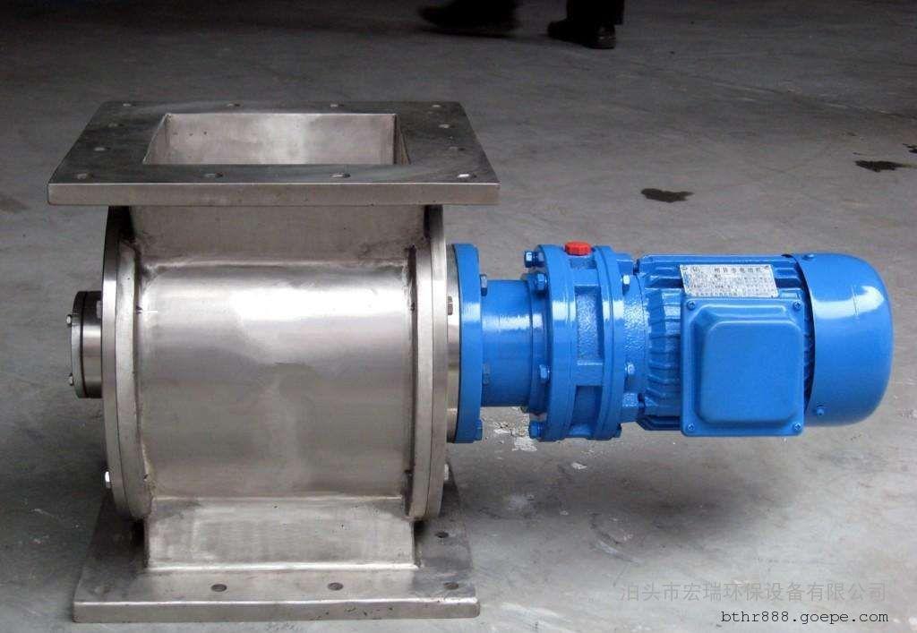 不锈钢卸料器厂家直供化工卸灰阀 卸料器型号YJD规格60种