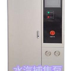 永佳ZK-1100D16负135度低温真空镀膜制冷机组水汽捕集泵