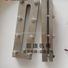 巨捷机械不锈钢方形视镜 304方形视镜 不锈钢法兰视镜 长条视镜