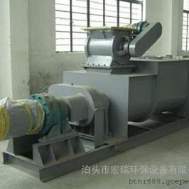 双轴粉尘加湿机系列|SJ型号卧式不锈钢粉尘加湿机厂家供强力搅拌