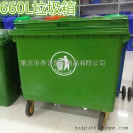 660升密闭桶,重庆大型塑料垃圾箱厂家