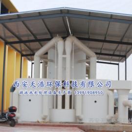 陕西榆林游泳池水处理设备|榆林地区游泳池水循环净化设备