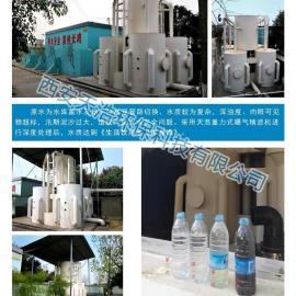 饮用水铁锰处理设备厂家