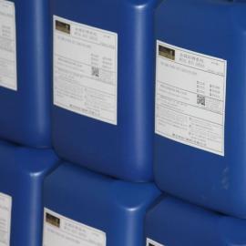 脱水型防锈油
