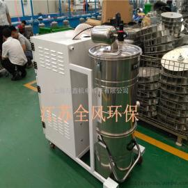上下分离桶高压吸尘器 5.5KW大吸力脉冲吸尘器