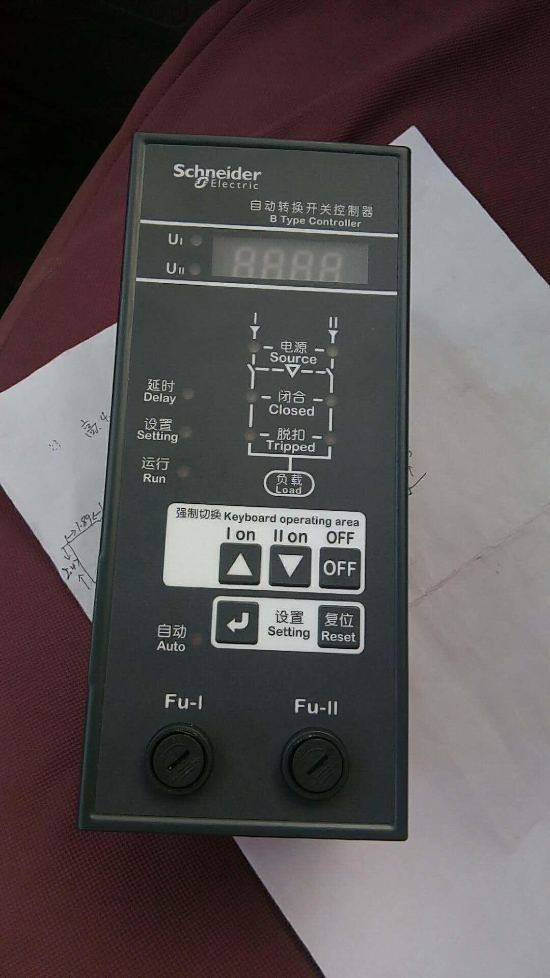 施耐德万高WTS双电源广州万高双电源自动转换开关
