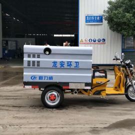 三轮清洗车 电动三轮高压清洗车 人行道路面冲洗车