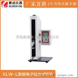 薄膜拉力机如何选XLW-L智能电子拉力机