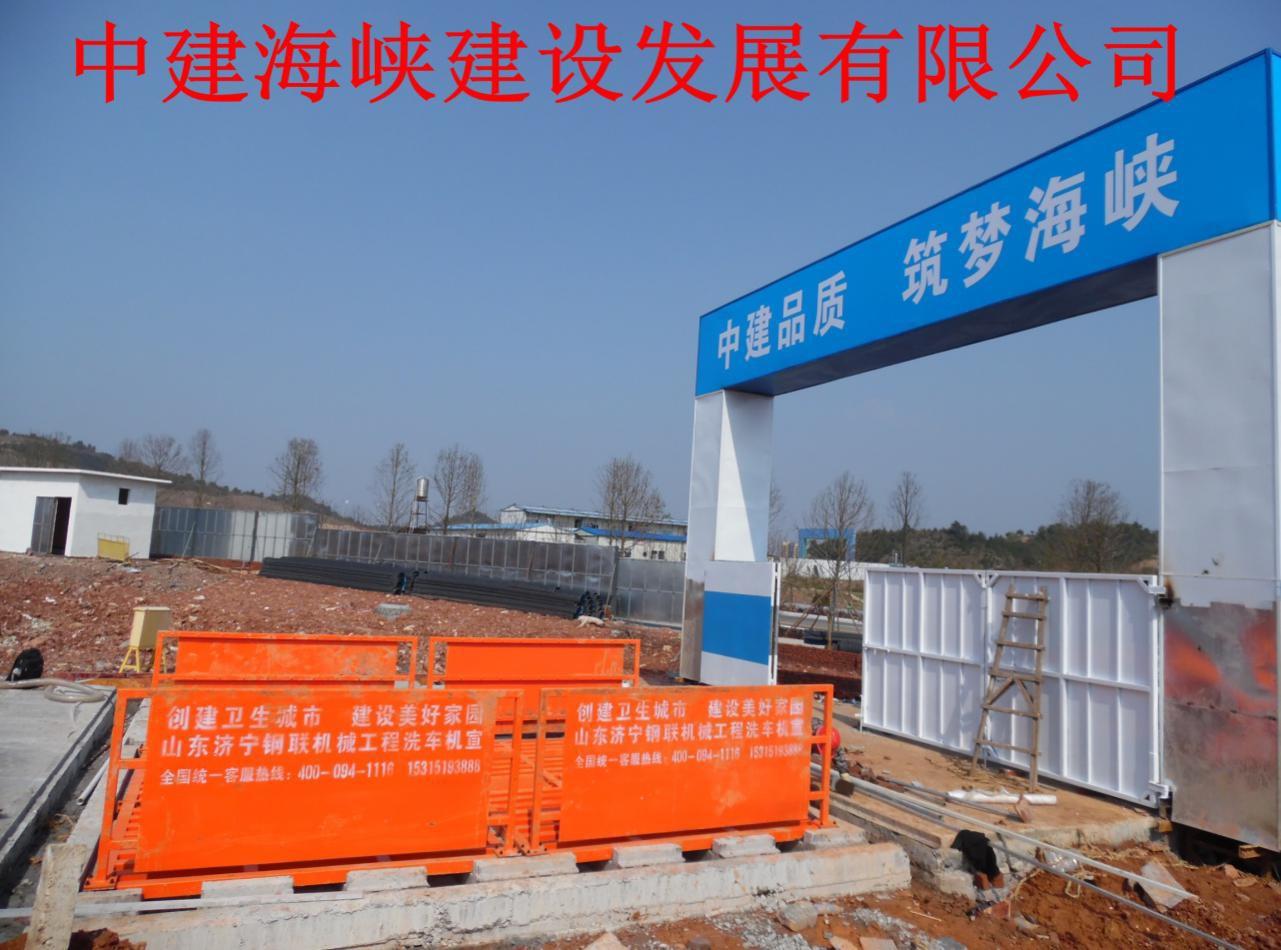 工程洗车设备(河北石家庄)车辆冲洗平台系统运输(山东济宁)