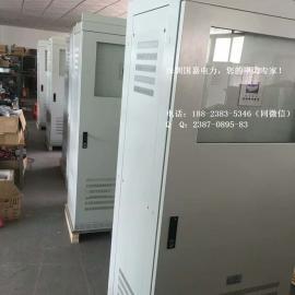 昆明50KWEPS应急电源生产商|曲靖玉溪保山昭通丽江普洱临沧楚雄