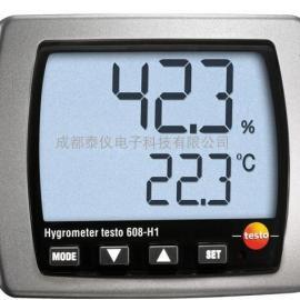 德图testo608-H2报警温湿度表 德图 挂墙式数字温湿度计