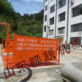 广东专业生产洗车机 建筑洗车机价格